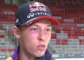 Гран-при России по «Формуле-1»: Квят — пятый, а не шестой