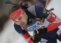 Стал известен состав сборной России по биатлону на чемпионат Европы